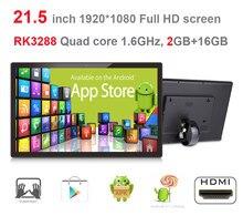21.5 inç dokunmatik ekran android KIOSK etkileşimli reklam ekranı (RK3288,2GB DDR3,16GB nand flash, dokunmatik ekran, BT,VESA)