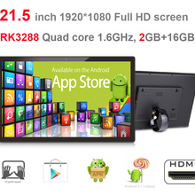 Buy android kiosk and get free shipping on AliExpress com