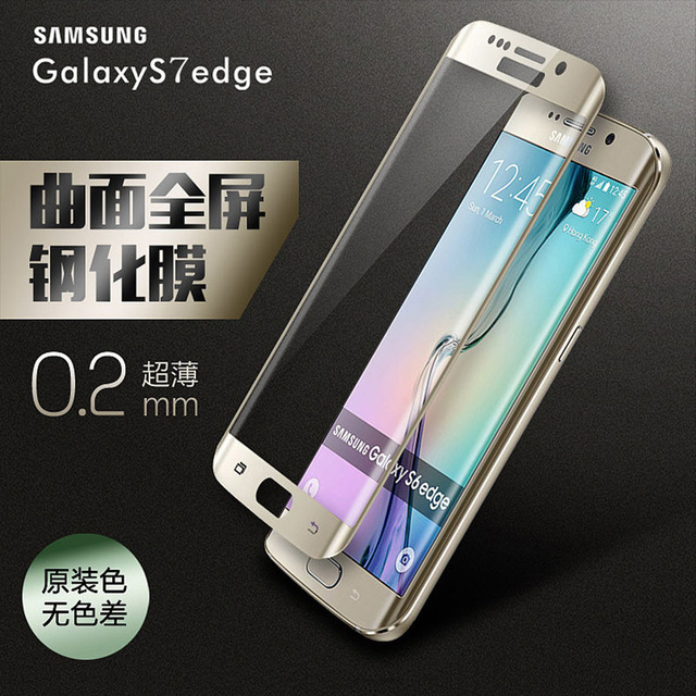 Tempered Glass For Samsung Galaxy S7 Edge Protective Film Foil Full Protection 3D Arc Surface Scratch-Proof And Anti-Toughened