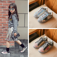 2017 Autumn New Arrival Fashion Shiny Sequined Kids Sneakers Vintage Style Girls Geometric Patchwork Baby Casual Sport Shoes