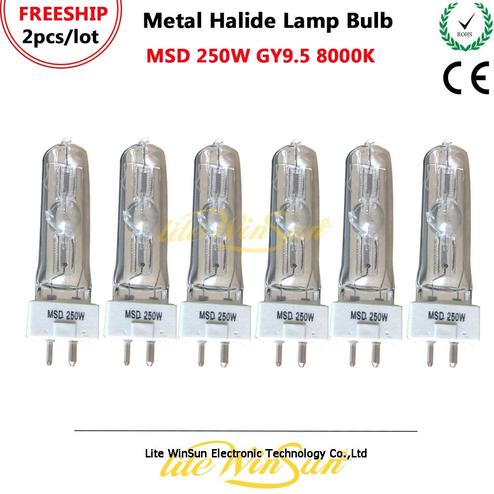 Litewinsune FREESHIP MSD250W NSD250 MSD 250W/2 Bulb Lamp Base GY9.5 8000K title=