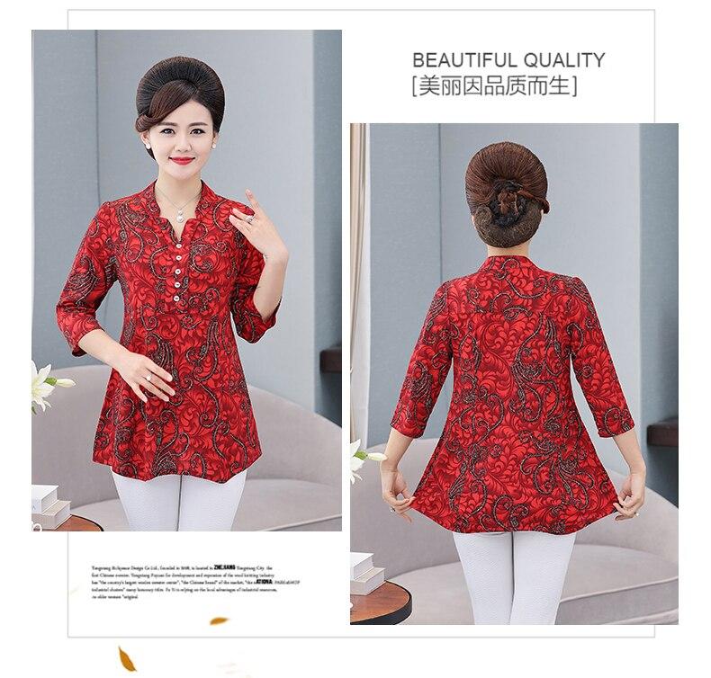 Women Flower Chiffon Blouses Three Quarter Sleeve Crepe Top Woman Peplum Tunic Red Green Print Shirt Plus Size Blouse Lady Shirt Spring (8)