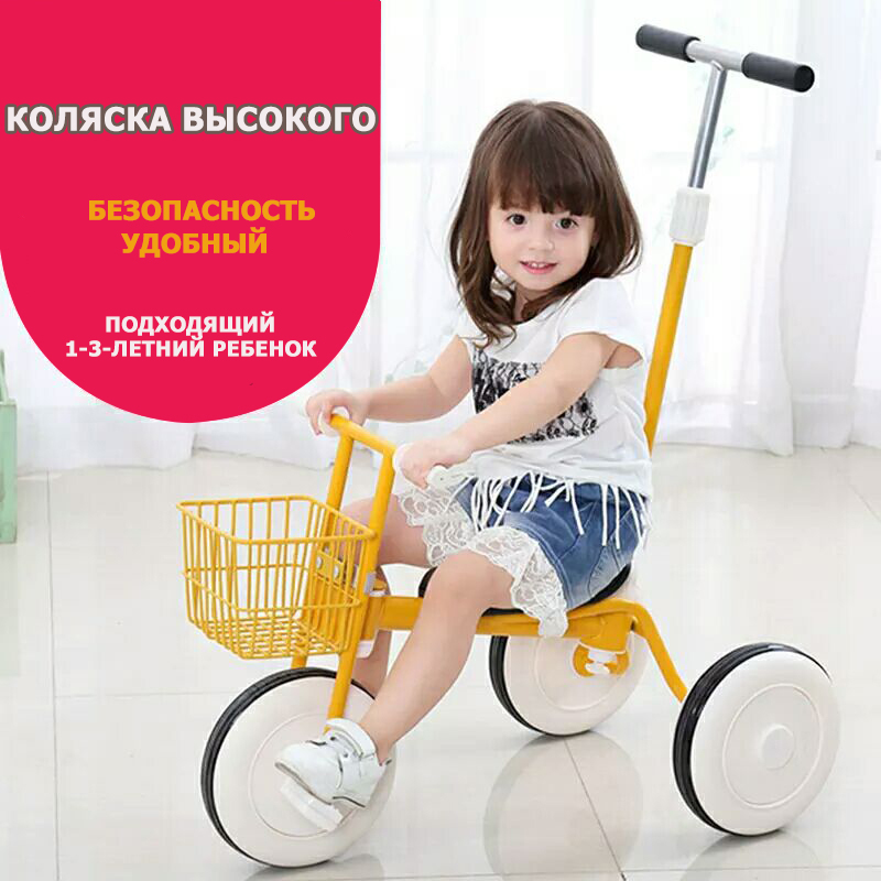 High quality children tricycle bicycle children bicycle 1 - 3 years old baby pushrod stroller цена