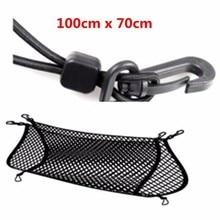 100 см x 70 Черный нейлон багажник автомобиля Чистая органайзер для хранения в багаже сумка сзади хвост сетки сети с 4 Крючки