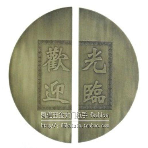 Special offer a antique carved wooden door handle door handle door handle door handle handle Chinese european modern bronze doors handle chinese antique glass door handle door handle carving