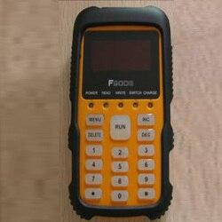 Кодировщик адрес записи для детектора и модуля