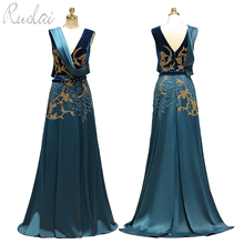 Ruolai Elegant Beading Satin Evening Dress Party Dress