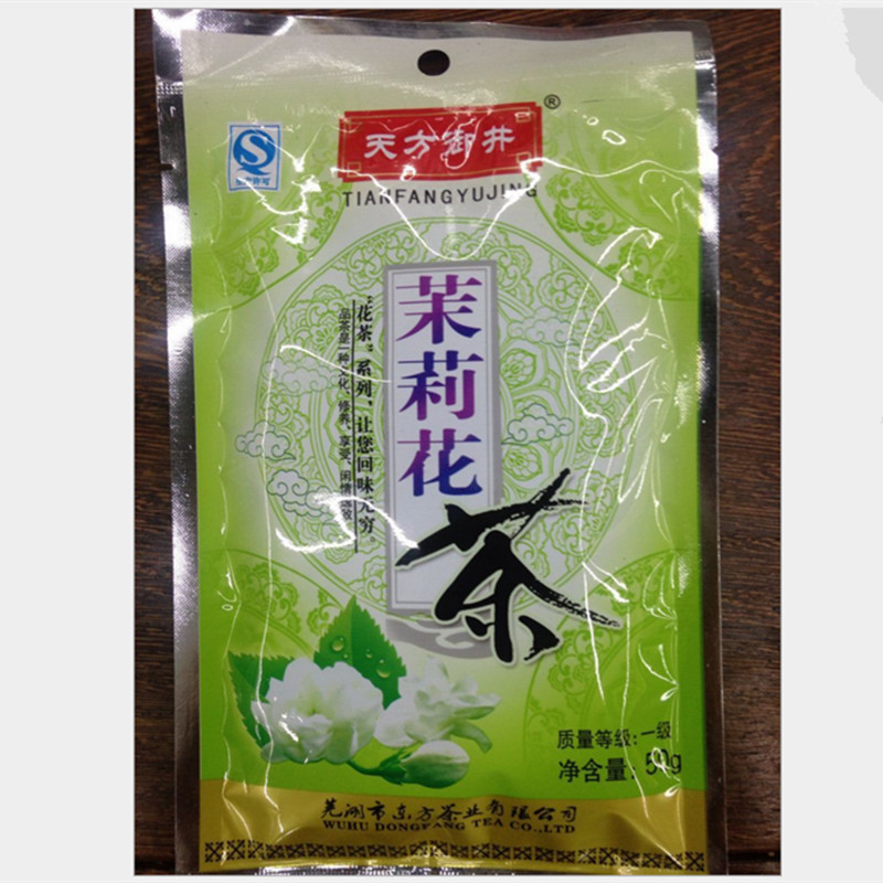 Excellent quality Jasmine tea scented tea jasmine Flower bud Liver eyesight detoxification clearing away heat 50g free shipping 250g jasmine flower tea green tea jasmine flavor biluochun tea jasmine bud free shipping