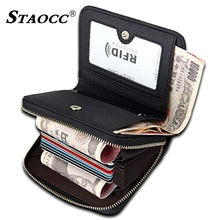 цена на RFID Genuine Leather Wallet Women Short Card Holder Small Wallet Zipper Female Coin Purse Money Bag Wallets Carteira Feminina
