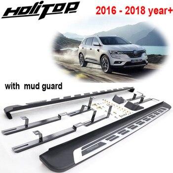 Pédales de marchepied de barre latérale de marchepied pour Renault Koleos, nouvelle conception, viennent avec le garde de boue, le plus populaire en chine actuellement