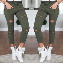 Women's Casual Skinny Slim Fit Army Leggings