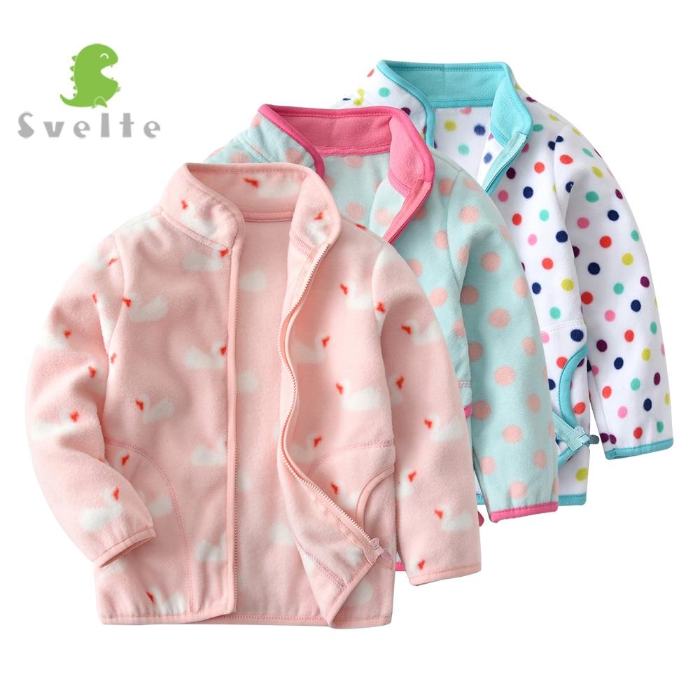 SVELTE Գարուն աշուն Ձմեռ երեխաների համար - Մանկական հագուստ
