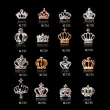 18pcs/pack 131-136# Crystal rhinestones strass nail art crown 3D alloy charms DIY accessories bows studs supplies