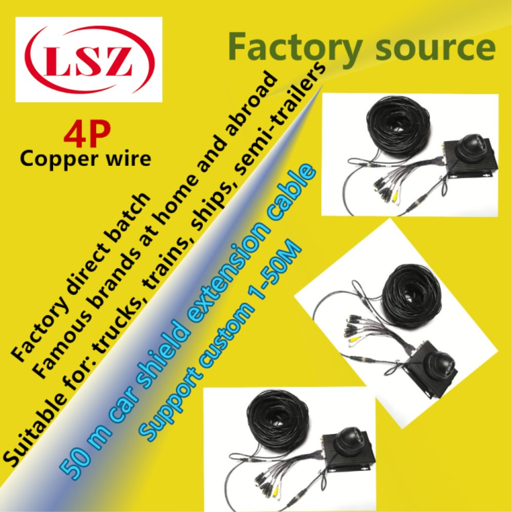 LSZ Current Wholesale Ship Semi-trailer 50M Aviation Head Spring Line Car Monitoring 4 Core Video Cable Trailer Trailer Extended