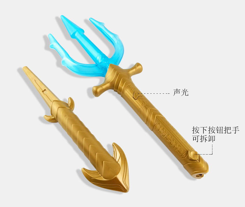 Aquaman trident justice league hero sound light sword fork weapon accessories children performance play props party decoration in Gags Practical Jokes from Toys Hobbies