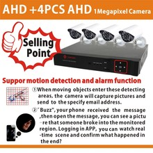 4CH CCTV System CCTV NVR HDMI 4PCS 720P 1.0MP IR Weatherproof Outdoor Security  AHD analog high defination  Camera  Kits