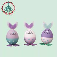 عيد الفصح البيض ديي الأرجواني هدايا العيد البلاستيك الأبيض الأخضر ليتل الأرنب رياض الأطفال اللعب