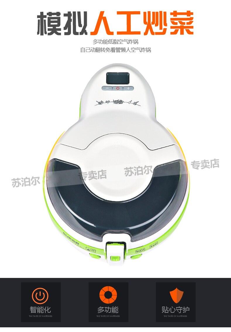 Новая технология домашняя Интеллектуальная электрическая фритюрница без масла Высокое качество фри машина обновление Автоматическая без дыма плита