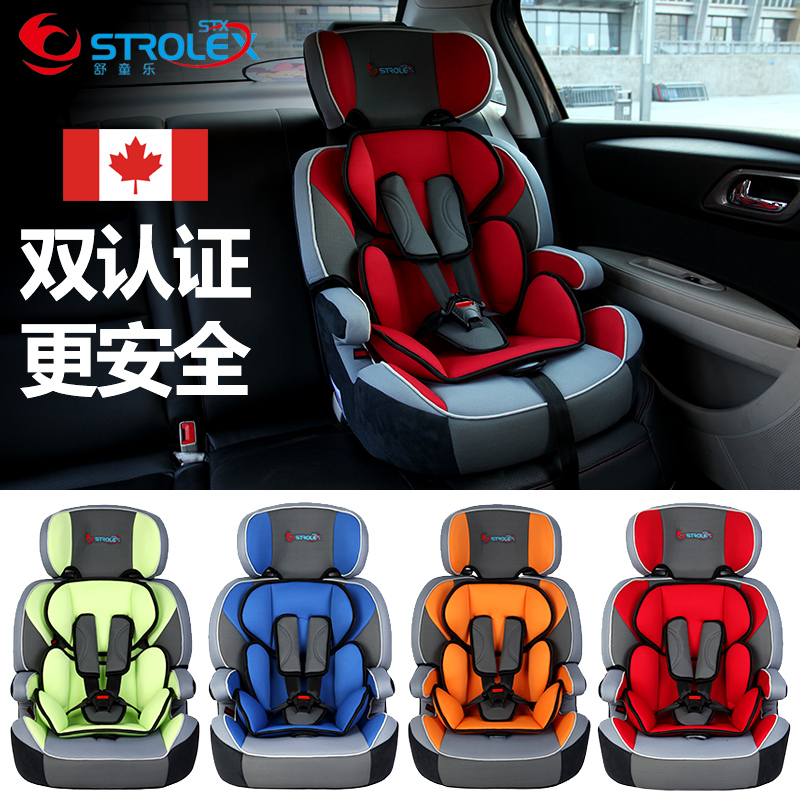 купить Strolex Baby Car Chair ISOfix Three Point Harness Car Safety Seat Infant Adjustable Folding Child Safety Seat 9 M~12 Y по цене 7562.89 рублей