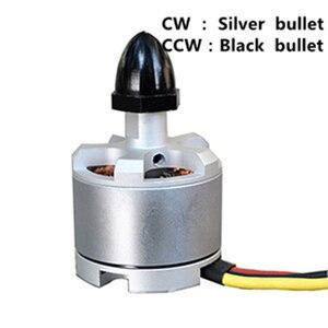 2212 CW CCW Shaft Auto Lock Mo