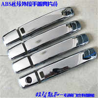 ABS Chrome ABS Chrome Door handle Protective covering Cover Trim For Nissan Pathfinder R51 2005 - 2012 (8pc) Car styling