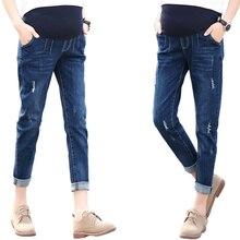 Летние девять точек отверстие мягкая эластичная для беременных джинсовые брюки Уход за ногами Подушка для беременных брюки карандаш yuanjiaxin
