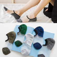 Fashion Comfortable New Style Cotton Stretchy Asakuchi 1Pair 6 Colors 2018 Adult Free Size Stealth Ship Socks Mesh