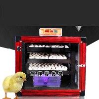 LK687 210 яйца Алюминий сплав + прозрачный закаленное Стекло автоматический инкубатор яйца 220 В/12 В 150 Вт курица утка гусиное яйцо Хэтчер