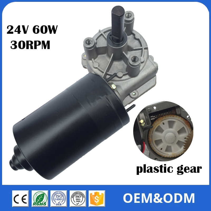цена на DC 24V 60W 30RPM 6 N.M Plastic Gear Worm And Gear Garage Door Gear Motor Negative and Positive Rotation With Self Locking