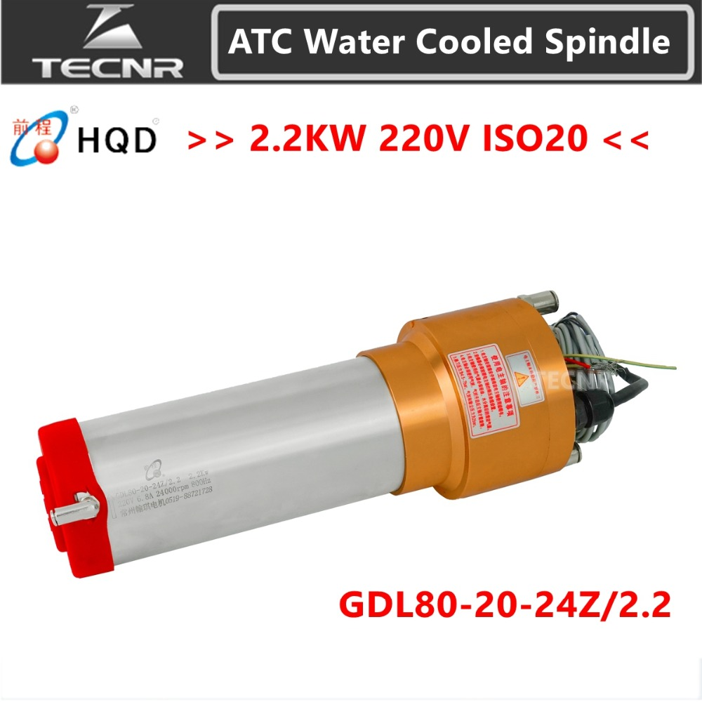 TECNR 2.2KW ATC water cooled spindle motor ISO20 Automatic Tool Change spindle for mental cutting GDL80-20-24Z/2.2