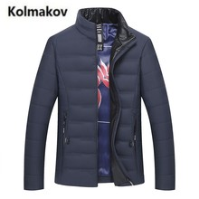 KOLMAKOV 2017 new winter high quality men's stand collar solid color down jacket parkas,90% white duck down coat,full size M-3XL