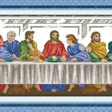 Free The Last Supper(2)!DIY 11CT14CT Counted Cross Stitch Se