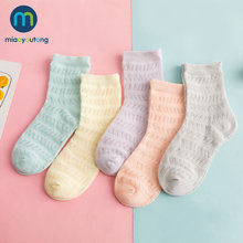 5 пар Мягкая геометрический узор хлопок милые девушки носки
