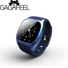 Bluetooth Smart Uhr Android Sport Luxus Armbanduhr Smartwatch mit Zifferblatt SMS Erinnern Pedometer für Samsung xiaomi Telefon