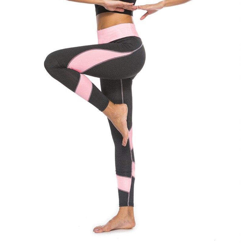 Ruching push up   leggings   for fitness clothing bodybuilding 2018 sexy   legging   sportswear Gray pink stitching women's pants