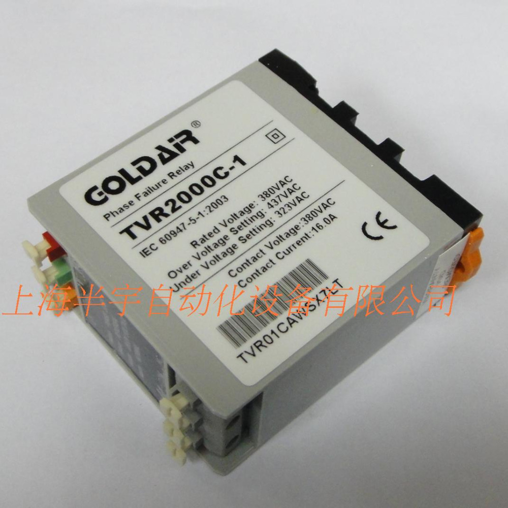 new original GOLDAIR over voltage fault Phase sequence protection relay TVR2000C-1 5 pcs 1no 1nc spdt ceramic socket 5 pin connecting car relay dc 12v 40 amp
