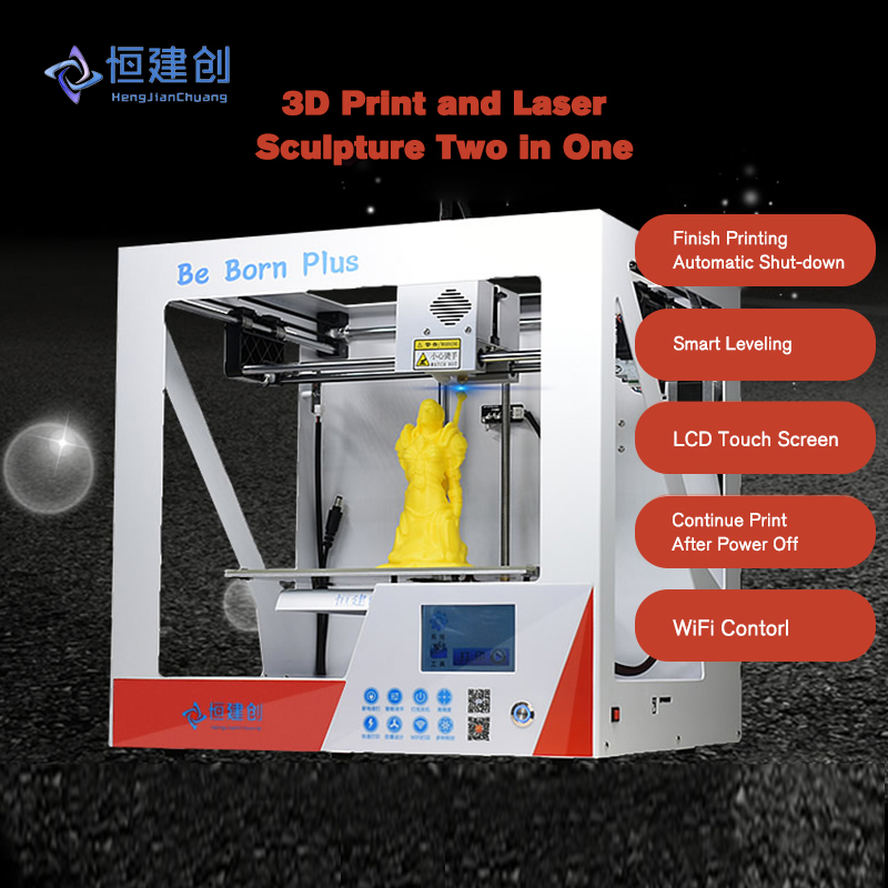 3D Printer Auto-Leveling WiFi Contorl Quick Print 3D Print Laser Sculpture Two in One Stable Movement High precision Plus Size цена 2017