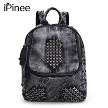 Ipinee бренд Женские Рюкзаки повседневные джинсовые рюкзак для женщин заклепки школьные сумки для подростков девочек Книга Сумка