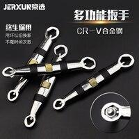 JERXUN Multifunction Adjustable Wrench Large Size Adjustable Labor saving Plum Wrench Universal Mini Double Head Wrench