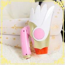 Card Captor Sakura Мультфильм Фен складной голова птицы форма белые крылья Звезда косплей розовый Аниме действие напечатанный рисунок куклы