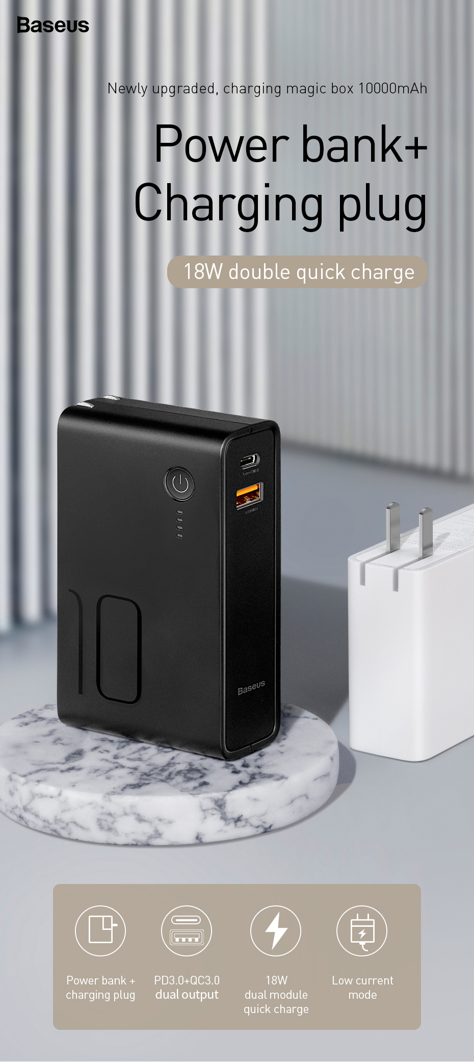 Baseus Energy Reactor Two in One Charger Power Bank 10000mAh 18W 6