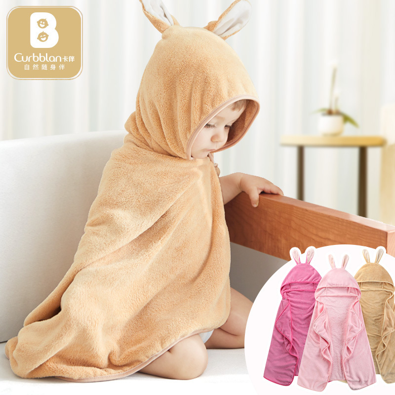 75*120cm Comfortable Baby Bathrobe Cute Animal Solid Babies Blanket Kids Hooded Bathrobe ...