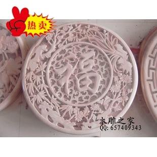 Offre spéciale Dongyang meilanzhuju Fulinmen sculpture sur bois disque ornements suspendus suspendus Chinois décoration 80 CM
