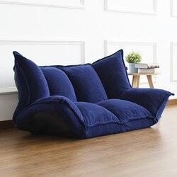 Мебель для пола Лежащая японский раскладной диван-кровать современный складной регулируемый спальное место шезлонг диван гостиная