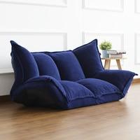 바닥 가구 reclining 일본 이불 소파 침대 현대 접이식 조절 슬리퍼 chaise 라운지 안락 의자 거실 소파