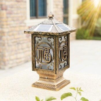 Солнечный столб света светодиодный алюминиевый Колонка лампы авто на/off водонепроницаемый сада