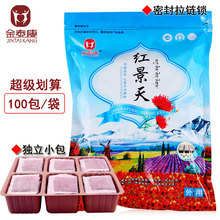 Chinese medicine foot bath bubble foot powder powder huoxue help sleep sex bubble foot charge 100 bales