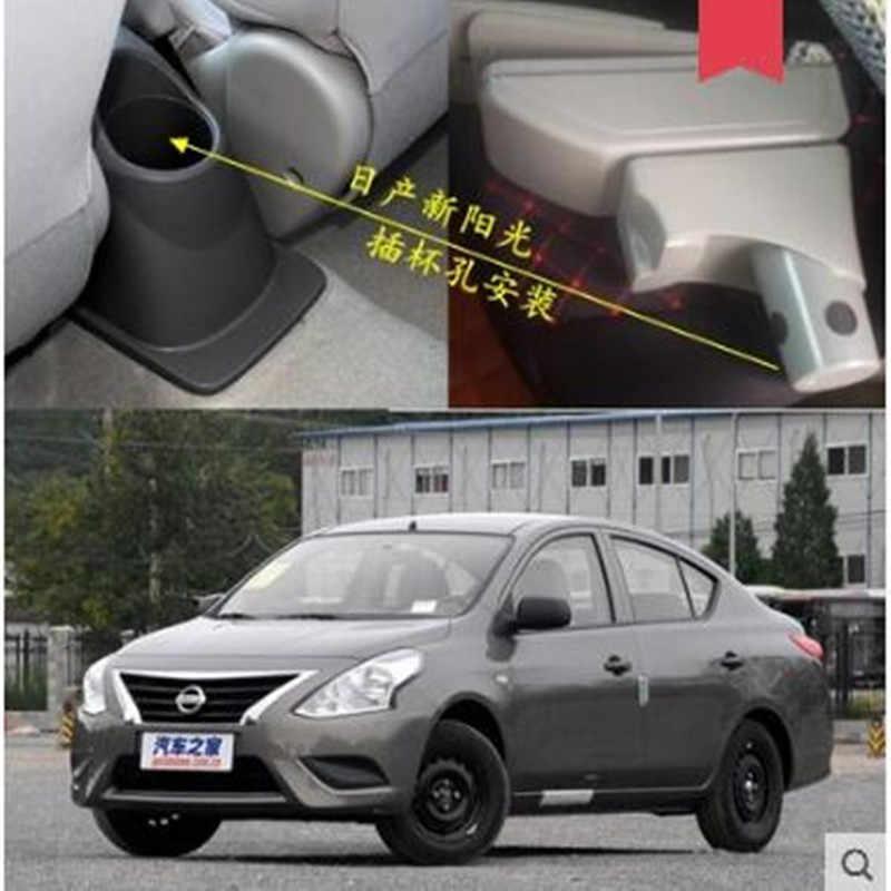 Автомобильный подлокотник для седан Nissan Versa Latio Sunny 2012-2018 подлокотник ящик для хранения Renault Scala вращающийся 2013 2014 2015 2016 2017