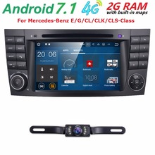 Quadcore 2 грамма Android7.1 cardvd Радио GPS для Mercedes Benz E g класса W211 W463 W219 МЖК Bluetooth DVR dab + HD-DVB-T DTV rearcam