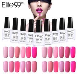 Elite99 Nail Art Design Manicure Pink 10ML Soak Off Enamel Gel Polish LED UV Gel Nail Polish Lacquer Semi Permanent Varnish